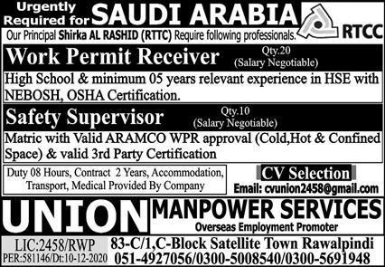 Saudi Arabia RTCC Company visa jobs