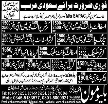 Saudi Arabia sapac Company 700 visa jobs
