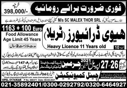 Europ Drivers visa jobs for Pakistani