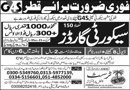 G4S Security company Visa jobs