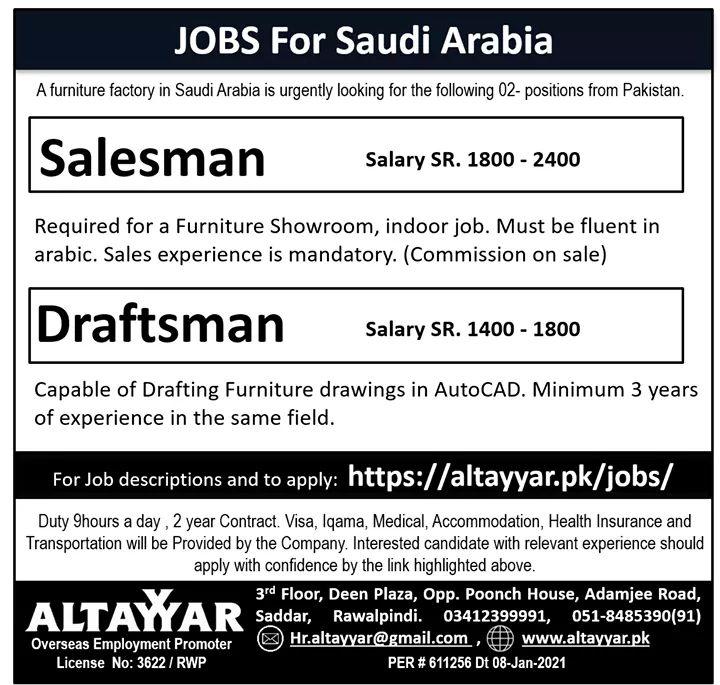 Visa jobs in Furniture Factory jobs Saudi Arabia