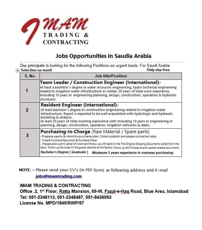 Jobs Opportunities in Alfanar Saudi Arabia