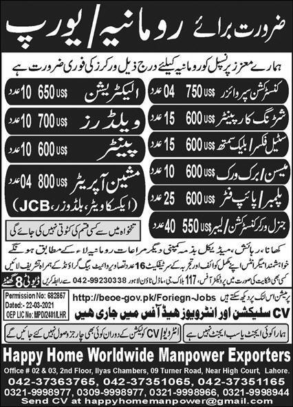 Romania 700 visa jobs for Pakistani
