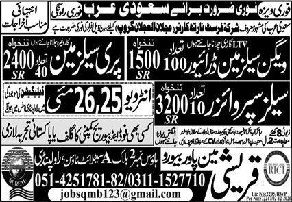 Sales team Required in Saudi Arabia