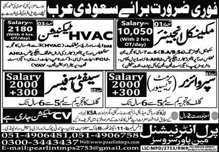 Jobs in Saudi Arabia for fresher
