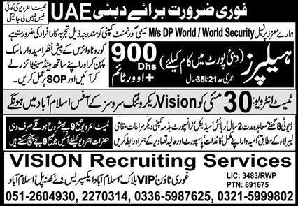 Workers Visa jobs in UAE for Pakistani