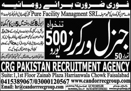 Urgently General workers required in Europe