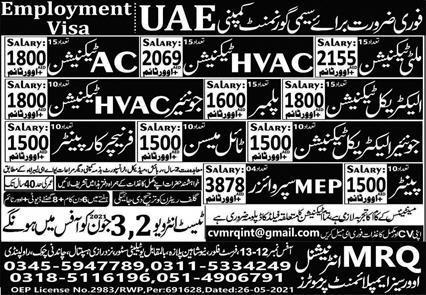 UAE Employment visa Jobs 2021