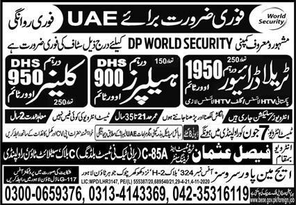 Latest Jobs in UAE Company 2021