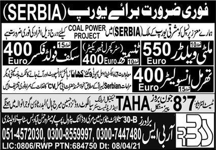 Latest Europe Jobs For Pakistani