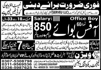 Office Boy free visa  jobs in UAE Company