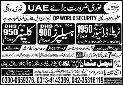 750 Jobs in World Security company Dubai