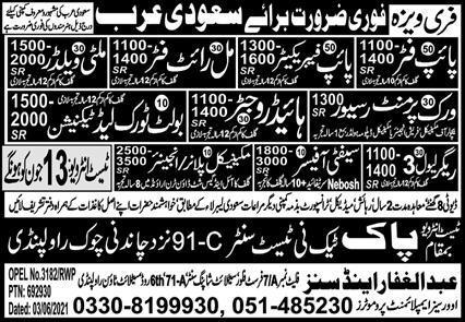 Latest Jobs in Saudi Arabia Multi national company