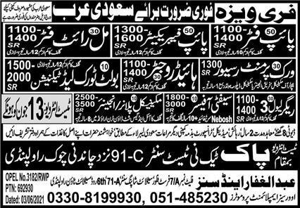 Jobs in Saudi Arabia Good Company 2021
