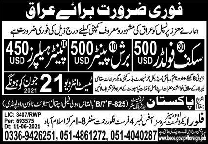 Excellent Jobs in Iraq for fresher 2021