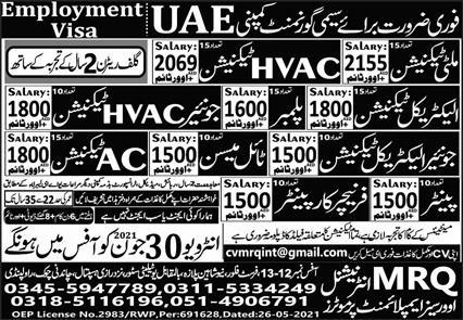 Free visa Jobs in UAE Government Company 2021