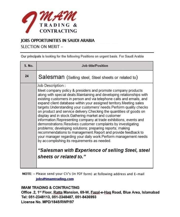 Salesman Jobs in Alfanar company Saudi Arabia