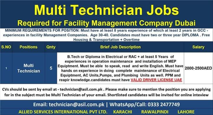 Multi Technicians Jobs in Dubai