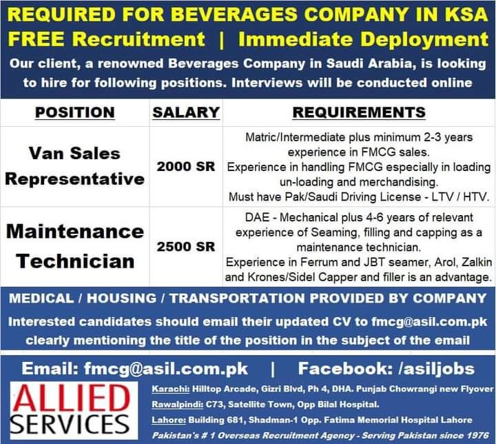 Jobs in beverage Company Saudi Arabia