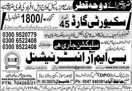 Security jobs in Qatar airport