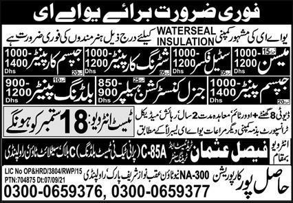 Dubai Hotel job Vacancy 2021