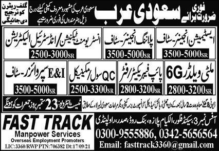Technicains Jobs in Riyadh