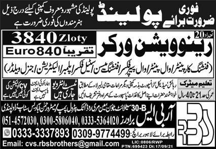 Warehouse jobs in Poland for Pakistani
