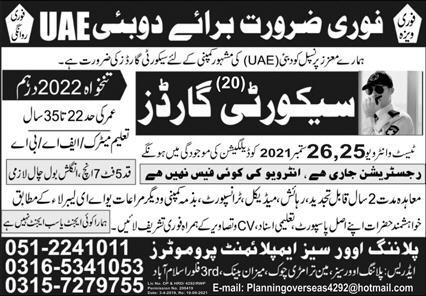 Security jobs in Dubai with free visa and ticket
