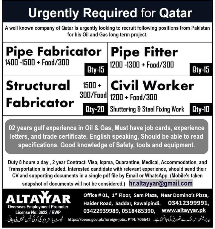 Oil and Gas jobs in Qatar Petroleum